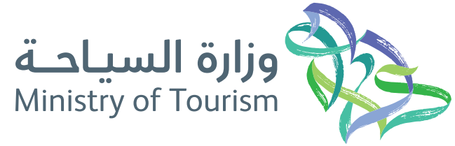 مسار تحدي وزارة السياحة